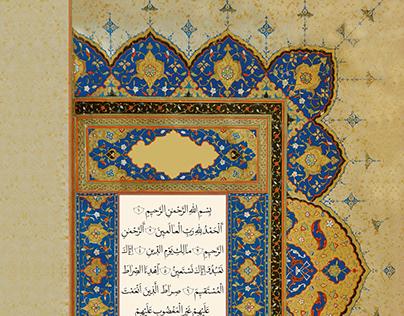 Calligraphy by Hamzeh Naghdi + Quran Calligraphy