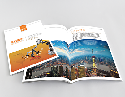 FoodTec Brochure