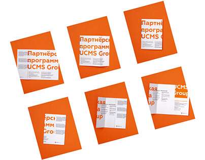 UCMS Group Booklet