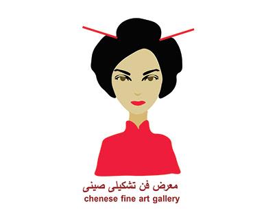 Chinese Art Gallery