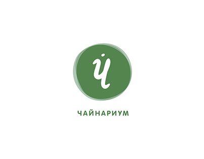 Corporate identity and logotype for Чайнариум