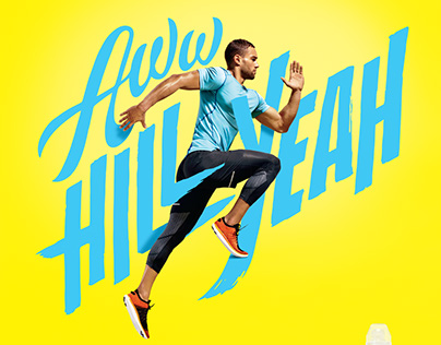 Propel Campaign featuring the work of Erik Marinovich