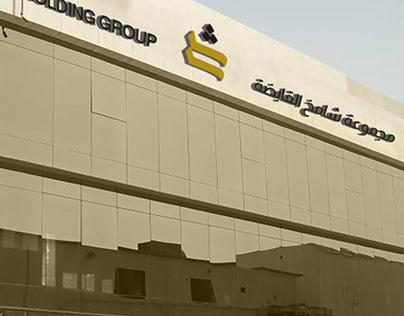 Shamiekh holding group