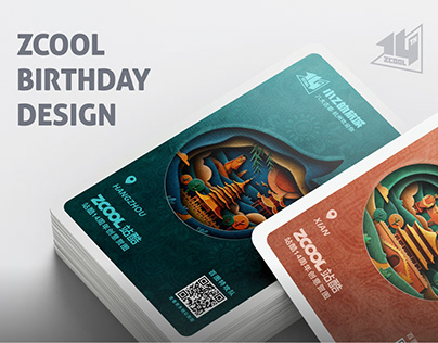 ZCOOL BIRTHDAY DESIGN