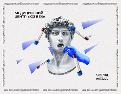 Social media marketing for a medical center