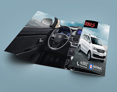 Brochure Automotive