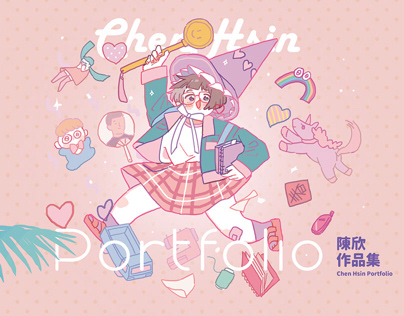 2018 CHEN HSIN PORTFOLIO (Graphic Design) 陳欣 平面作品集