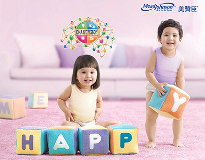 Mead Johnson - Gentle Care TVC & Print Ads