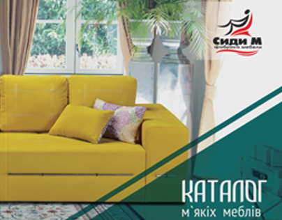 "Catalog for furniture company ""Sidi M"""