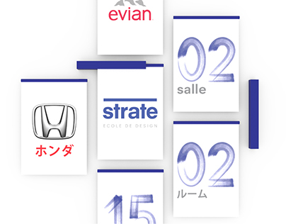 TRACE[s] | Way-finding for Strate école de design