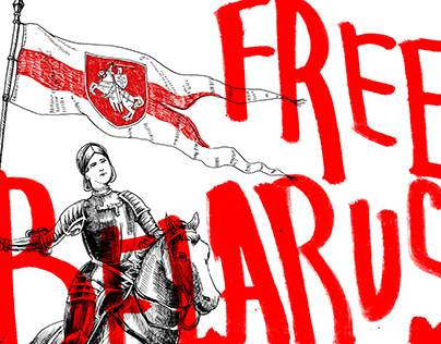 FREE BELARUS NOW