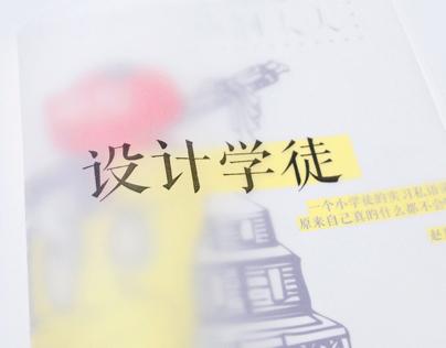 ITN Book