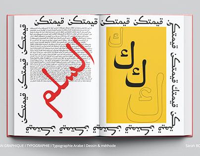 Arabic FontType (Medersah)