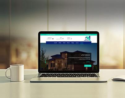 Aait real estates website | موقع أوامر الشبكة للعقارات
