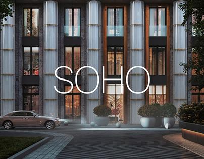 SOHO club hose (concept)