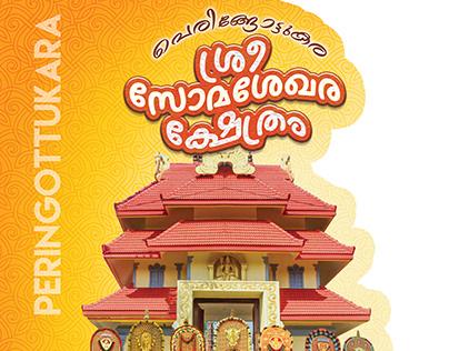 Peringottukara Temple