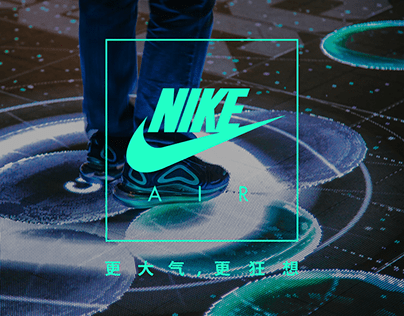 JUST GO BIGGER - Nike Air Max 720