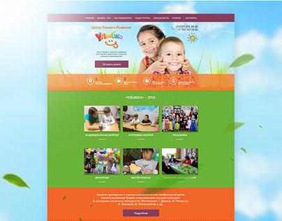 Лендинг детского центра