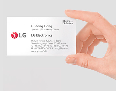 LG Electronics B2B Communication Guideline Design