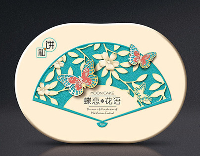 2016 moon cake,the butterfly lingers over the flower