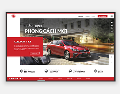 KIA Product site Redesign