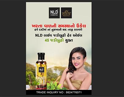 Pamphlet Design in gujarati NLD & Gopin Pharma