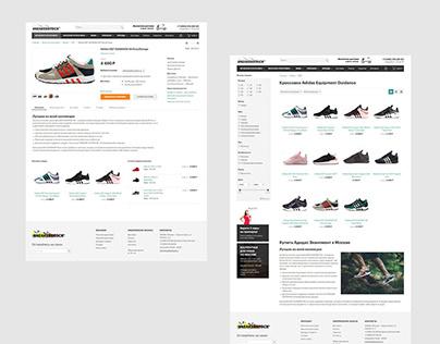 Sneakerstock.ru 2018. UX/UI/Product/CRO.