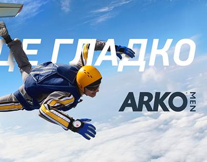 ARKOMEN Facebook Promo