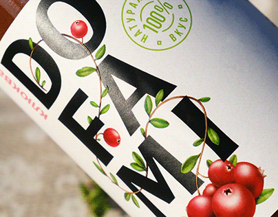 Sunny berries. The new brand of juice DO-FA-MI