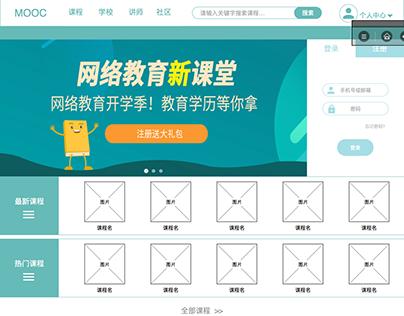 Screen recording of online learning website prototype
