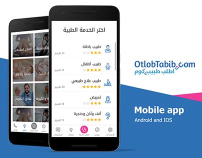 Otlobtabib mobile app