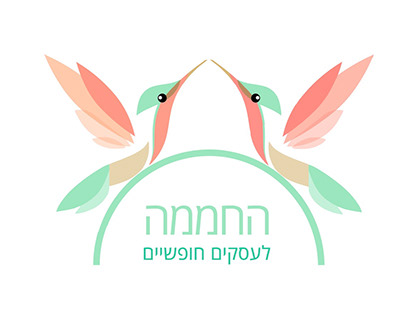 COWORK Greenhouse - Logo Design