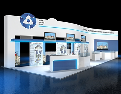 Exhibition stand of AEP/Rosatom