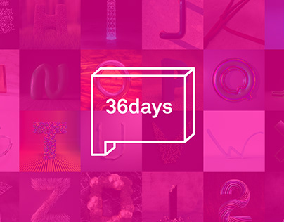 36 Days Of Type #5 (incl. project files)