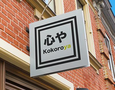 Brand Identity | Kokoroya Torino
