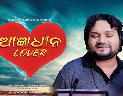 Agyandhina Lovera  Humane Sagar Siban Swain cks-design
