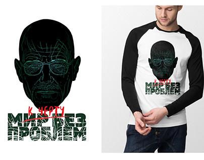 Vector Illustration / T-shirt Design