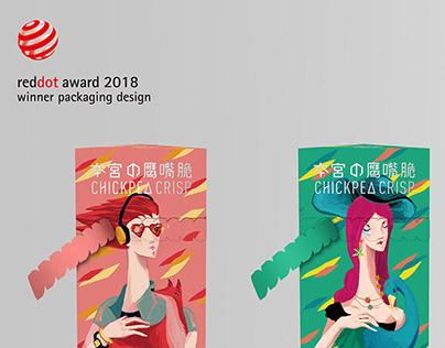 Chickpea Crisp Package Design (2018 Reddot Award)