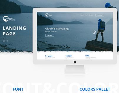 Landing • AmazingUkraine • Web • Design • Layout