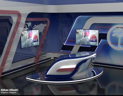 Beladi Channel | Studio