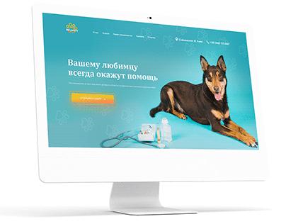 Pet clinic | Landing page | Web design