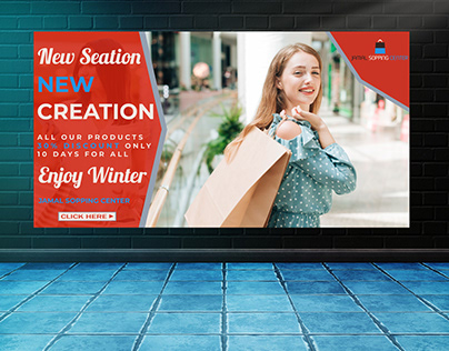 Facebook Ad Banner Design