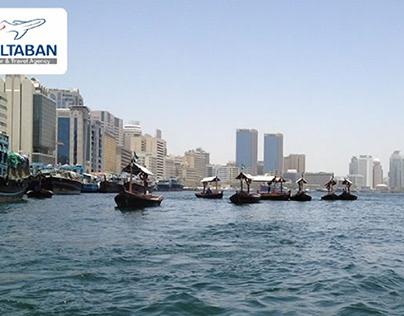 هتل پنج ستاره جمیرا بیچ در دبی