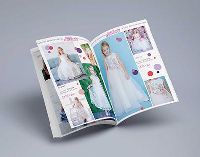 каталог детской одежды