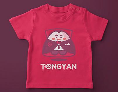 Tongyan丨童妍 记忆银行—Branding