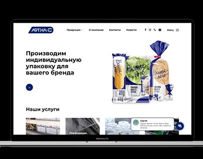 Создание сайта для компании АРТХА-С