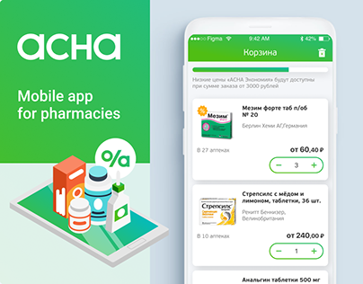 Mobile app for ASNA pharmacies