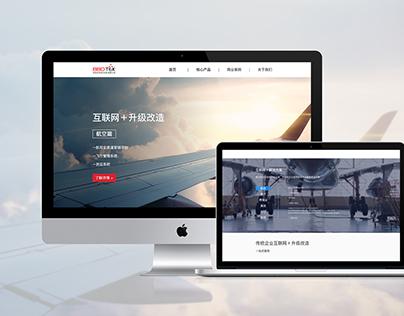 企业官网设计:天津佰邦达科技