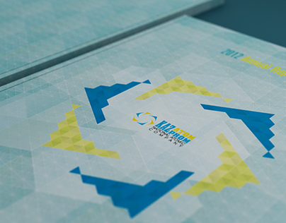 Annual Report for The Atomic Company KAZATOMPROM /2012/