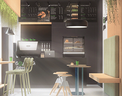 Дизайн-проект кофейни Бодрый день